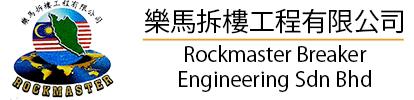 ROCKMASTER BREAKER ENGINEERING SDN BHD (Malaysia)